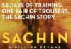 Sachin: A Billion Dreams First Day Collection, Occupancy Report And Early Estimates