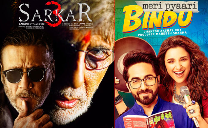 Meri Pyaari Bindu, Sarkar 3 2nd Day Collection