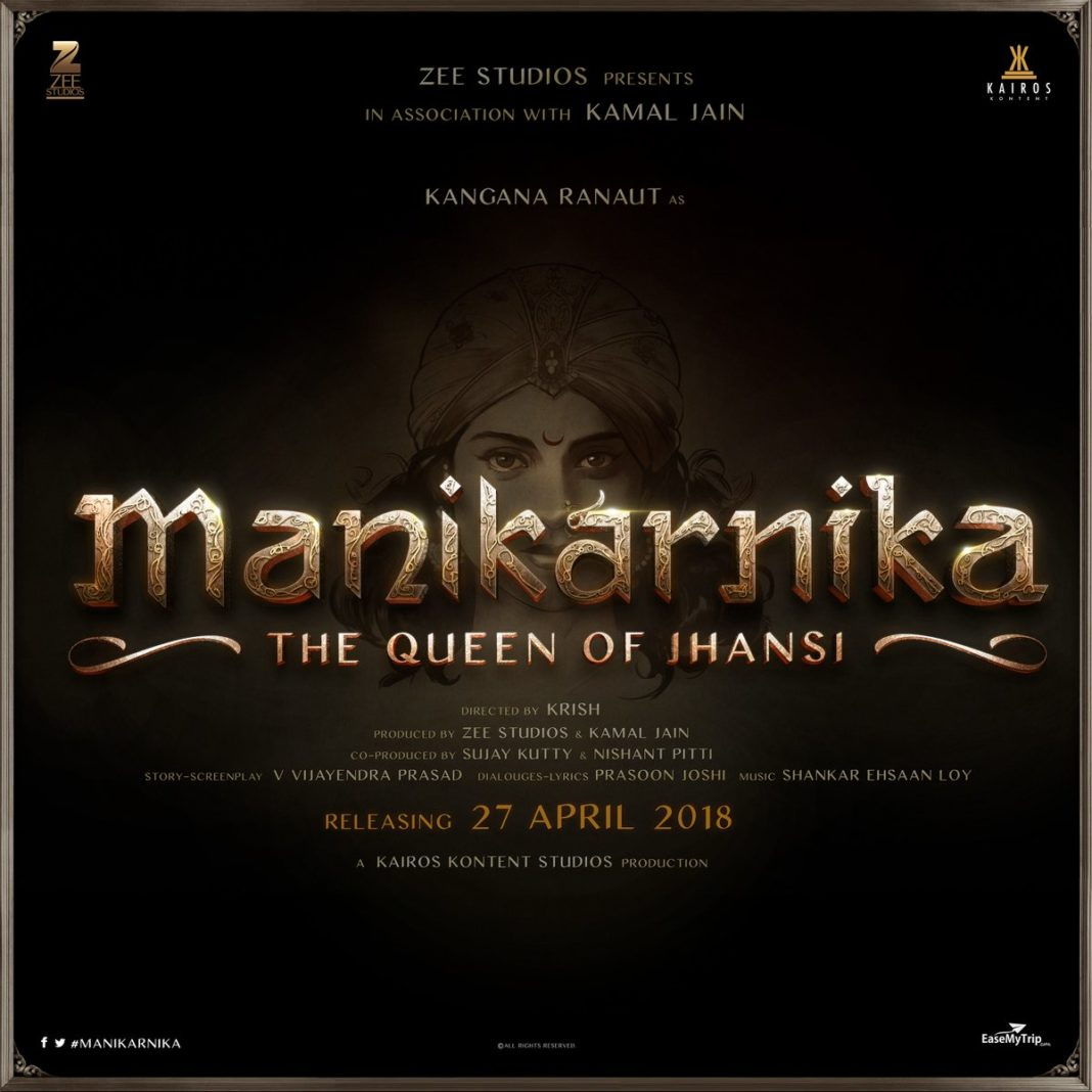 Four Upcoming Women-Centric Biopics We Can't Afford to Miss - Manikarnika