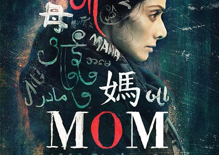 Mom box office prediction