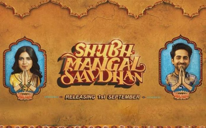Reasons to watch Shubh Mangal Saavdhan if you haven't booked the tickets already!