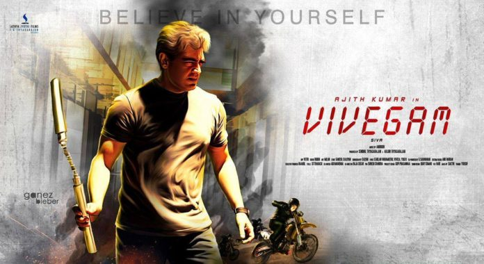 Vivegam 1st day box office collection, record breaking opening day
