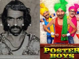 Daddy Vs Poster Boys first weekend collection