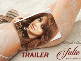 Julie 2 trailer review