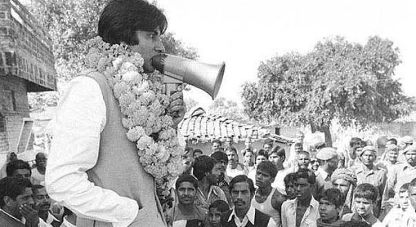amitabh bachchan as member of parliament