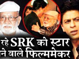 Lekk Tondon directed SRK In Dil Dariya
