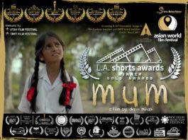 mum by akash mihani social poster 17-10-2017