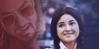 Secret Superstar Movie Review In Hindi: सपनें देख उन्हें पूरा करने का हौसला देती है सीक्रेट सुपरस्टार