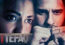 Ittefaq first week box office collection, respectable first week