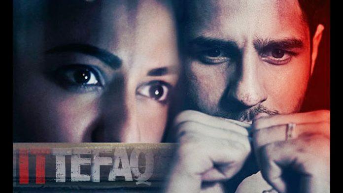 Ittefaq first week box office collection, respectable first week