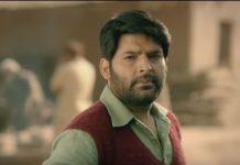Firangi Box Office Prediction: Kapil Sharma's Film Will Struggle For Big Numbers