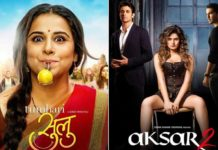 Tumhari Sulu, Aksar 2 First Day Box Office Collection Report