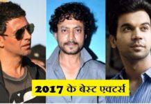 Best Bollywood actors 2017