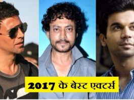 Best Bollywood actors 2017