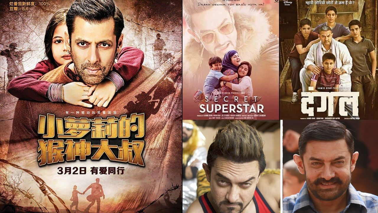Bajrangi Bhaijaan First Day Collection In China, Failed To Beat Dangal And Secret Superstar