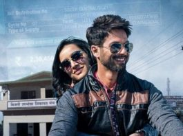 Batti Gul Meter Chalu First Day Collection Update: Ordinary Opening At The Box Office