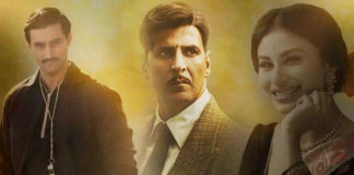 gold lifetime box office collection