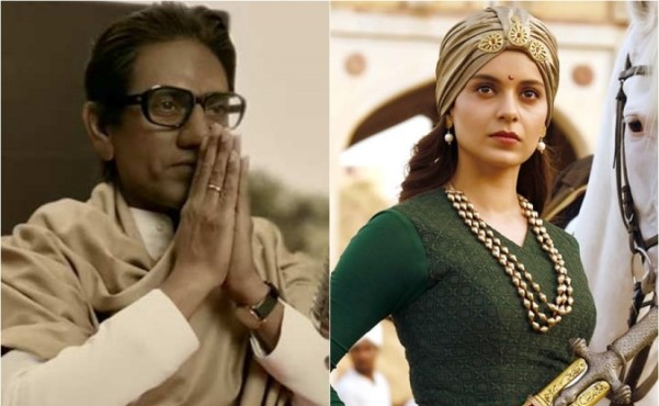 Manikarnika and Thackrey 1st day collection