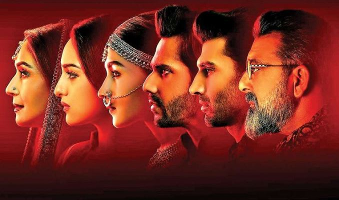 Kalank 1st Day Box Office Collection - Best Opening Of 2019