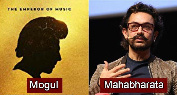 Aamir Khan's Upcoming Movies