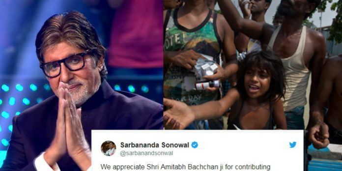 Amitabh Bachchan Extends Help For Assam Flood Victims By Donating Rs 51 Lakhs, Asks Fans To Donate As Well