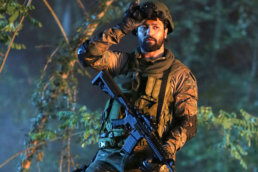 URI To Re-Release