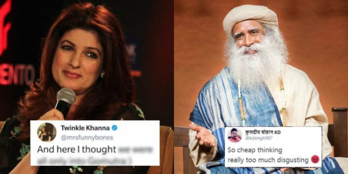 Twinkle Khanna's Tweet