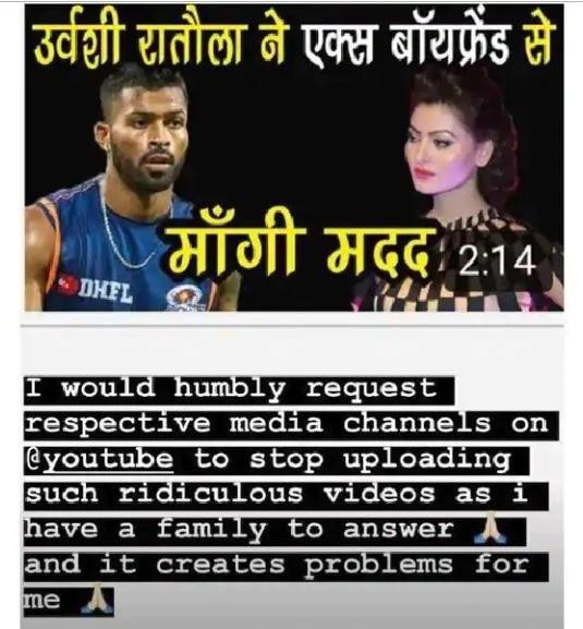 Screenshot of Urvashi Rautela's Instagram Story
