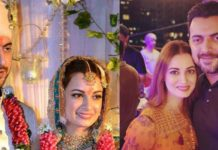 Dia Mirza Announced Separation From Husband After 11 Years Of Togetherness, Shares A Heartfelt Post