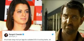 Kangana Ranaut's Sister Rangoli Mocks Hrithik Roshan's Acting Skills And Look In 'Super 30'