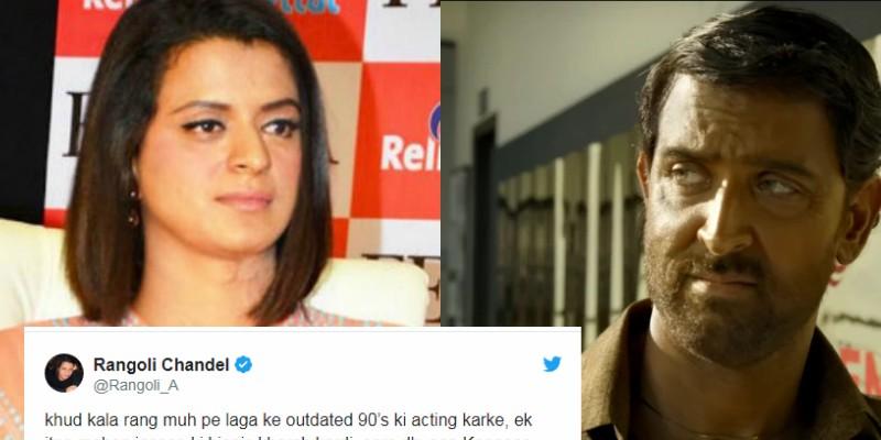 Kangana Ranaut's Sister Rangoli Mocks Hrithik Roshan's Acting Skills And Look In 'Super 30'
