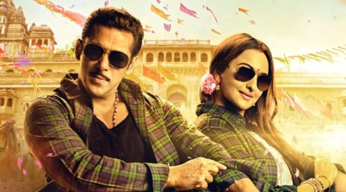 Dabangg 3 Digital Streaming, TV Premiere Date & Channel Details | Amazon Prime