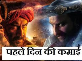 Box Office: Tanhaji 1st Day Collection, Good Opening For Ajay Devgn Film