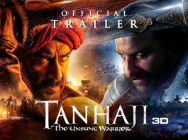 Tanhaji Digital Release Date, Streaming Partner Details | Hotstar