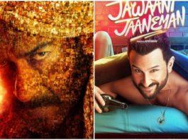 Bollywood Box Office: Malang Opens Well, Tanhaji Holds, Jawaani Jaaneman Down