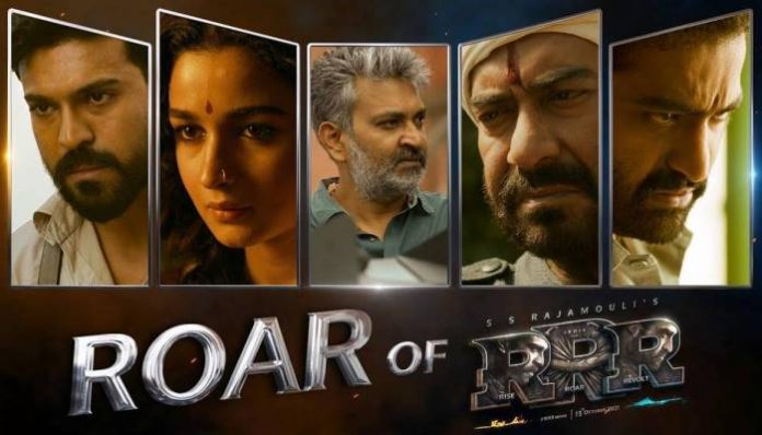 RRR Release Date: SS Rajamouli's Magnum Opus To Release On This Date