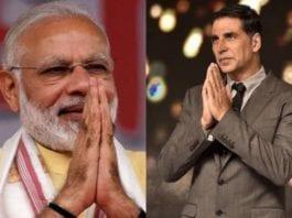 """Akshay Kumar On Donating Rs 25 Crore: """"Yeh Meri Maa Ki Taraf Se Bharat Maa Ko Hai"""""""