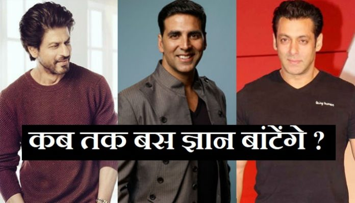 Bollywood Stars Donation For Corona: No Help From Akshay, Shahrukh & Salman