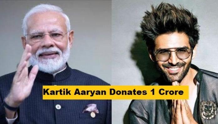 Kartik Aaryan donates Rs. 1 crore to PM Narendra Modi's CARES fund