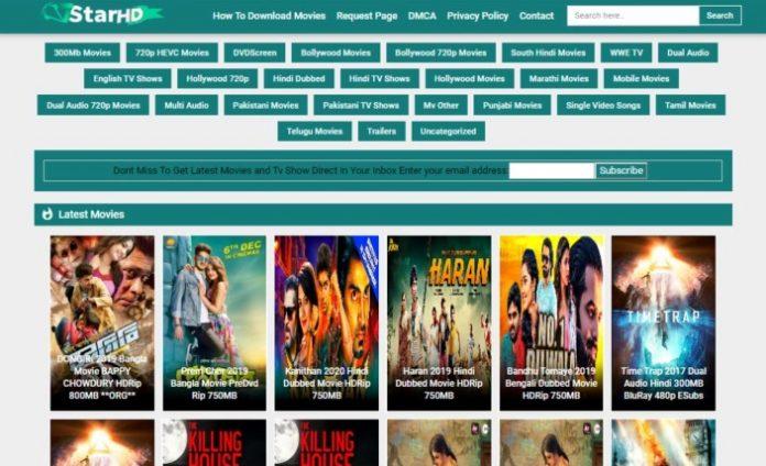 7StarHD 2020: बॉलीवुड डाउनलोड करें, हॉलीवुड फिल्में मुफ्त | 300MB ड्यूल ऑडियो