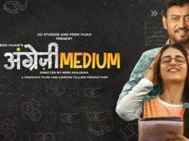 Irrfan Khan's 'Angrezi Medium' Premieres On Hotstar, Stream Now