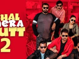 Chal Mera Putt 2 Full Movie Leaked Online For Download On Filmywap, Movierulz