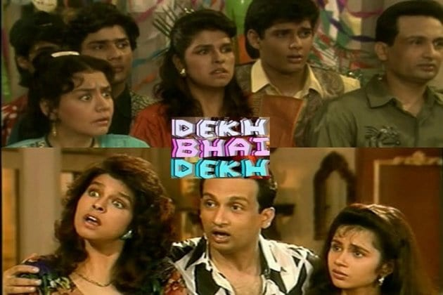 'Dekh Bhai Dekh' Returns On Doordarshan