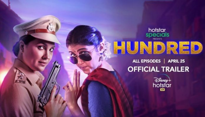 Hundred Web Series Download Leaked, Watch Online On Hotstar VIP