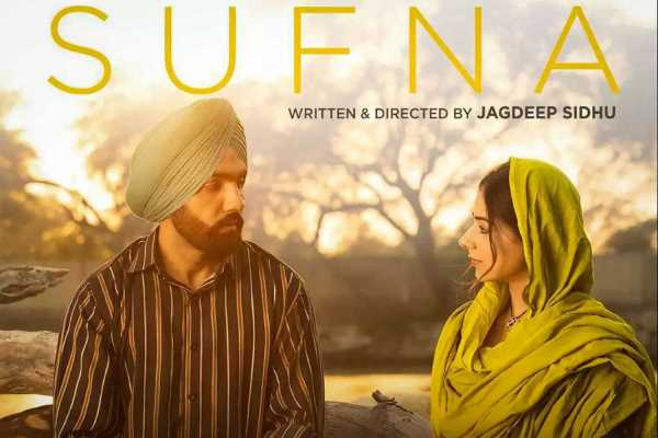 Punjabi Movie Sufna Is Streaming On Amazon Prime Video, Download Now