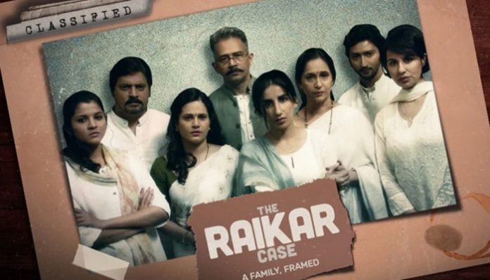 'The Raikar Case' Web Series Download Leaked | Watch On Voot Select