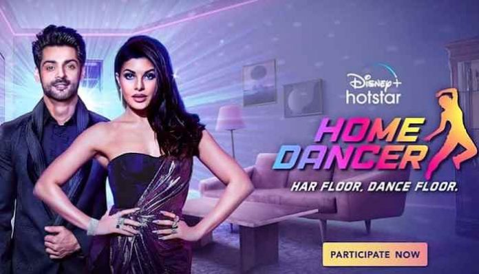 Disney+ Hotstar Launches 'Home Dancer'- A Unique Dance Show
