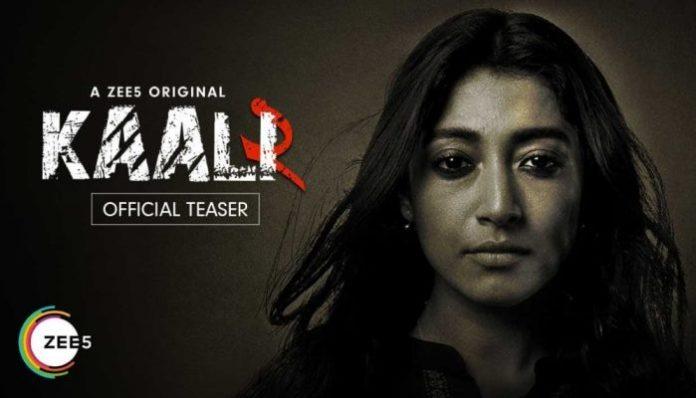 Kaali Season 2 All Episodes Download | Watch On ZEE5 & ALTBalaji