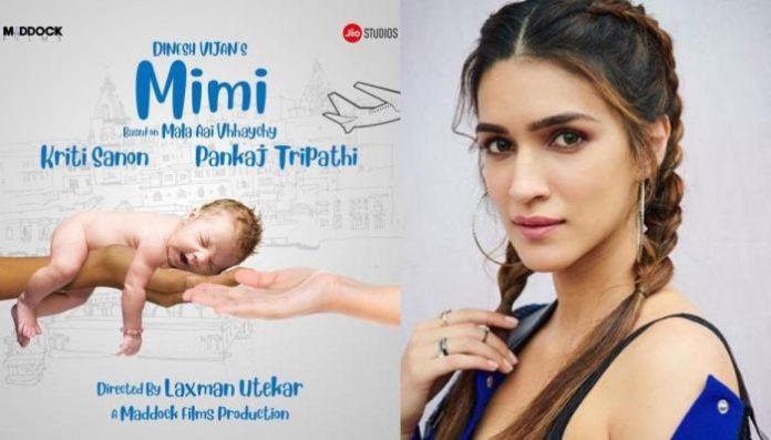 Mimi digital release: Kriti Sanon starrer to premiere on JioCinema in July