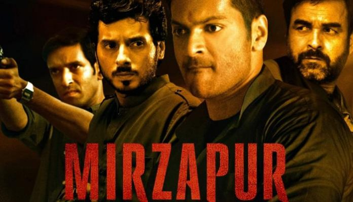 Mirzapur 2 To Release In August 2020? Here Is What The Reports Suggest